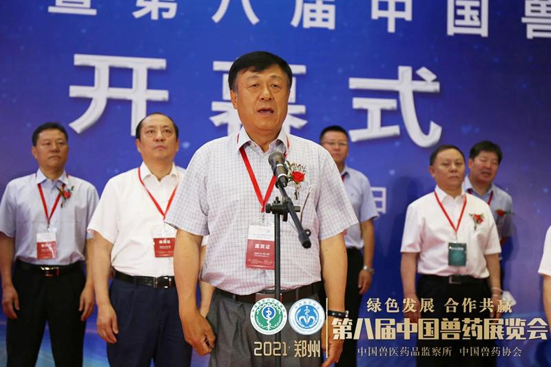 原农业农村部副部长于康震宣布大会开幕