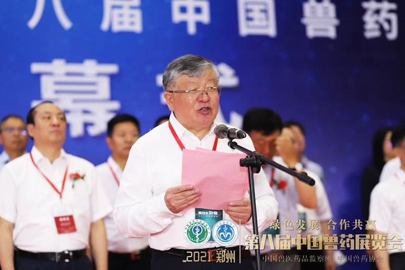 中国兽药协会会长才学鹏开幕式致辞