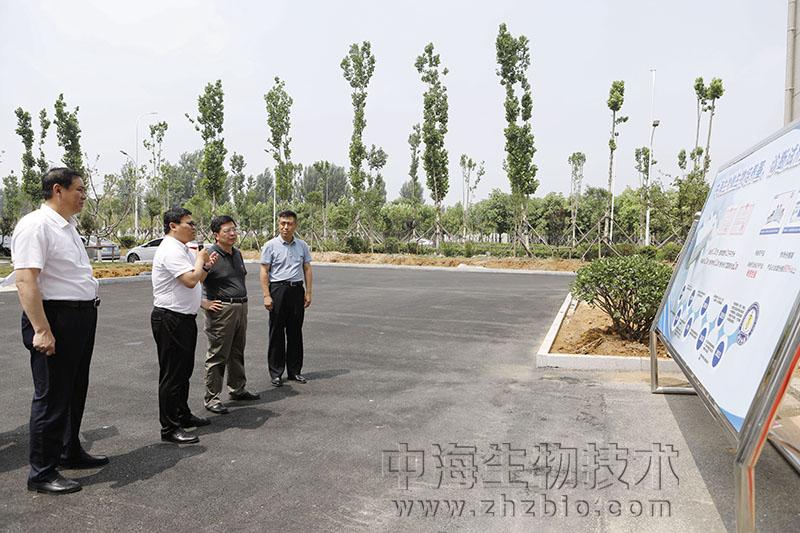 枣庄市委书记陈平调研中国兽药谷及中海生物等重点项目建设情况