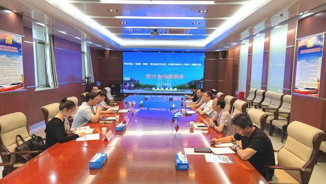 中海生物技术公司与枣庄职业学院校企合作座谈会