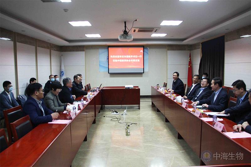 山东枣庄市委书记陈平一行到中国兽药协会考察交流
