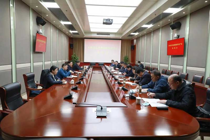 刘吉忠一行与中海生物等企业代表座谈会
