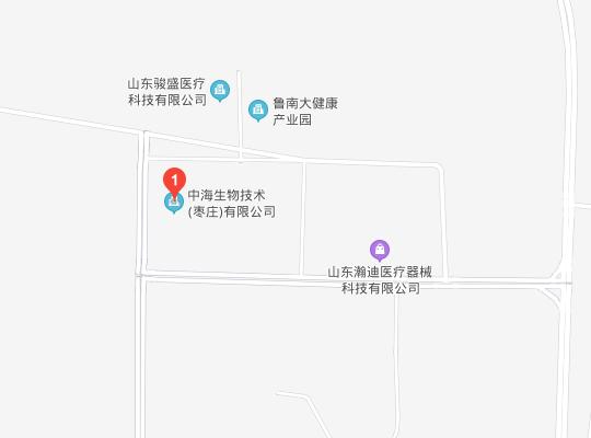 中海生物技术(枣庄)有限公司地图位置