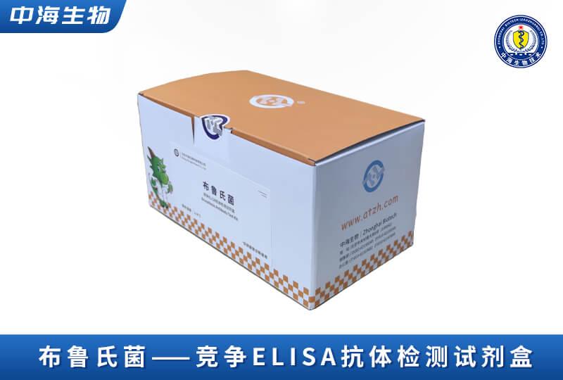 中海布鲁氏菌竞争ELISA抗体检测试剂盒图片